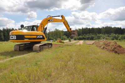 Фгуп главное управление строительства дорог и аэродромов при федеральном агентстве специального строительства